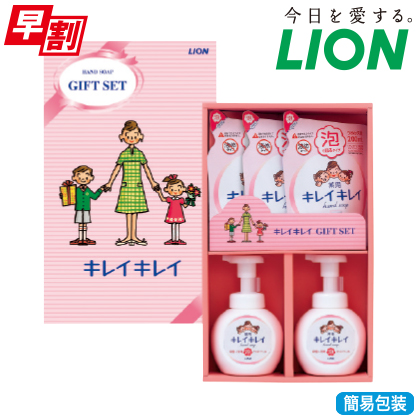 <※お歳暮対象商品>ライオン キレイキレイギフトセット LKG−20Y