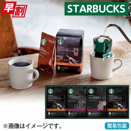 <※お歳暮対象商品>スターバックス ドリップ コーヒーギフト SB−30N