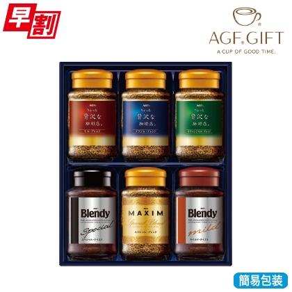 <※お歳暮対象商品>AGF プレミアムインスタントコーヒーギフト ZIC−32N