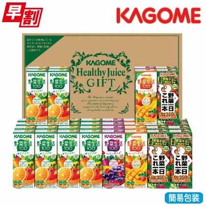 <※お歳暮対象商品>カゴメ野菜飲料 バラエティセット KYJ−50U