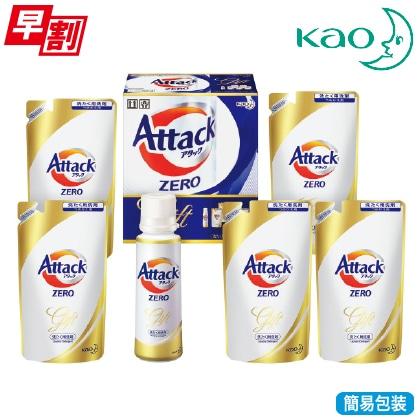 <※お歳暮対象商品>花王 アタック ZERO ギフト K・AB−30a