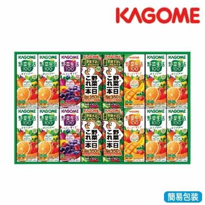 <※お歳暮対象商品>カゴメ野菜飲料 バラエティセット KYJ−20U