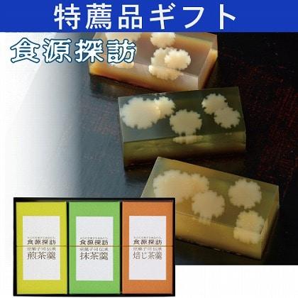 <※お歳暮対象商品>食源探訪 京菓子司 俵屋吉富 日本茶羹