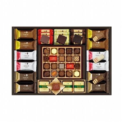 <※お歳暮対象商品>メリーチョコレート エレガントギフト