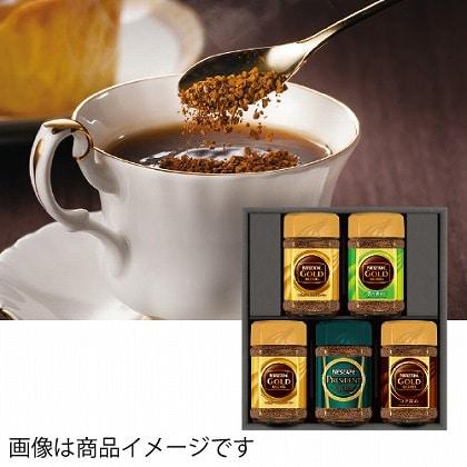 <※お歳暮対象商品>ネスカフェ コーヒーバラエティギフト