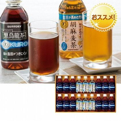<※お歳暮対象商品>サントリー 黒烏龍茶・胡麻麦茶ギフト