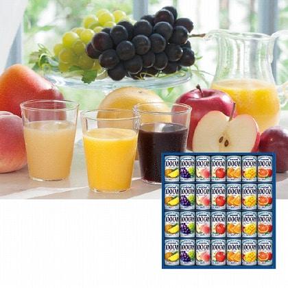 <※お歳暮対象商品>カゴメ 100%フルーツジュース詰合せ