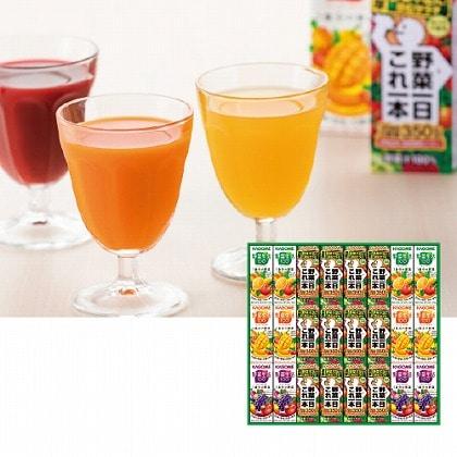 <※お歳暮対象商品>カゴメ 野菜飲料バラエティギフト(紙容器)