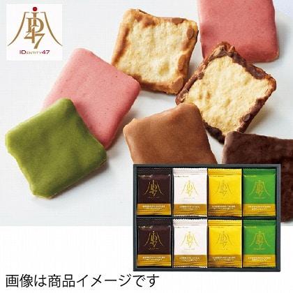 <※お歳暮対象商品>ID47×日本橋菓寮 チョコかけせんべい