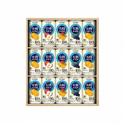 <※お歳暮対象商品>伊藤園 有機果樹園100%フルーツジュース