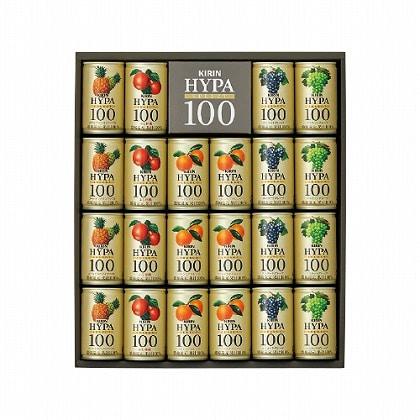 <※お歳暮対象商品>キリン ハイパーセレクト100 品種限定ジュース詰合せ