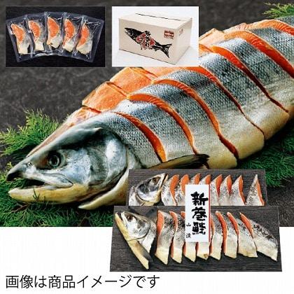<※お歳暮対象商品>三越伊勢丹 新巻鮭姿切り(山漬)