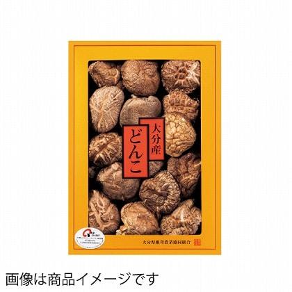 <※お歳暮対象商品>大分産どんこ椎茸