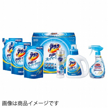 <※お歳暮対象商品>花王 アタック抗菌EX スーパークリアジェルギフト