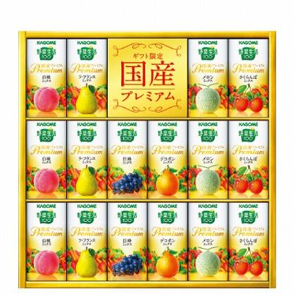 <※お歳暮対象商品>カゴメ 野菜生活ギフト 国産プレミアム紙容器