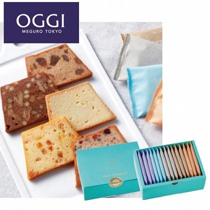 <※お歳暮対象商品>OGGI メープルプランタニエ15個