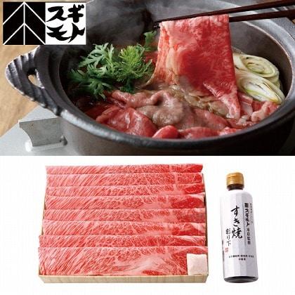 <※お歳暮対象商品>スギモト 松阪牛すき焼き用