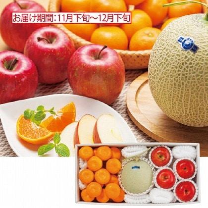 <※お歳暮対象商品>温室マスクメロン&りんご&みかん 詰合せ