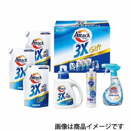 <※お歳暮対象商品>花王 アタック3Xギフト