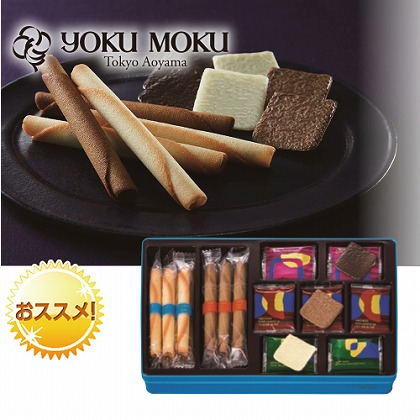 <※お歳暮対象商品>ヨックモック クッキー セレクション