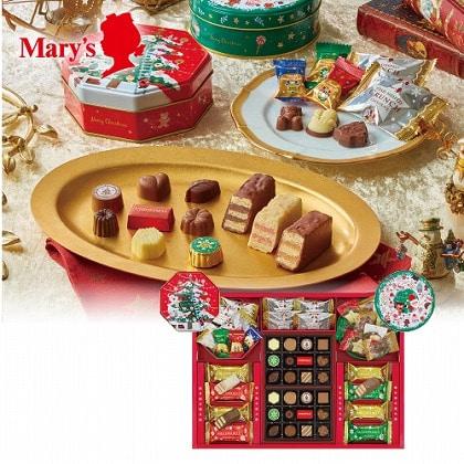 <※お歳暮対象商品>メリーチョコレート クリスマスギフト
