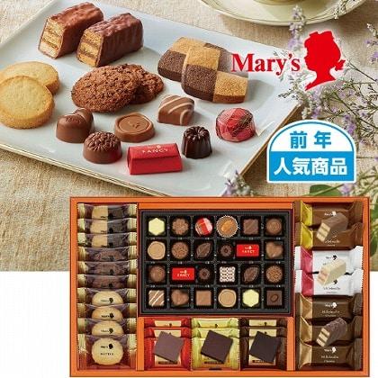 <※お歳暮対象商品>メリーチョコレート ティータイムストーリー