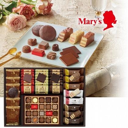 <※お歳暮対象商品>メリーチョコレート スイートセレクション