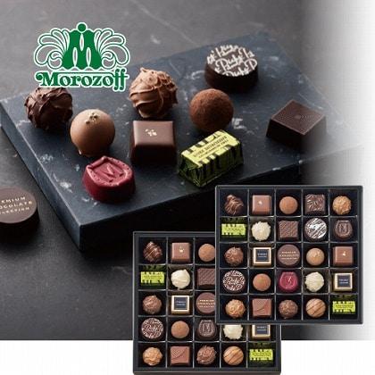 <※お歳暮対象商品>モロゾフ プレミアムチョコレートセレクション