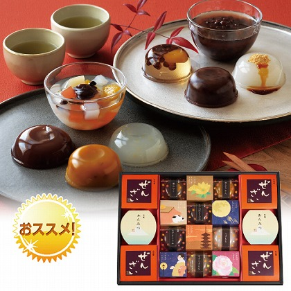 <※お歳暮対象商品>井村屋 和菓子の彩