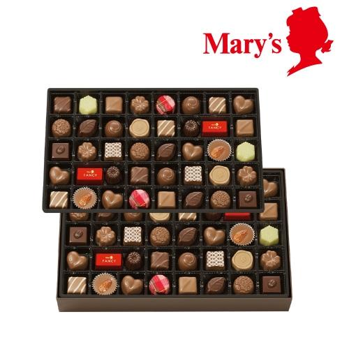 <※お歳暮対象商品>メリーチョコレート ファンシーチョコレート