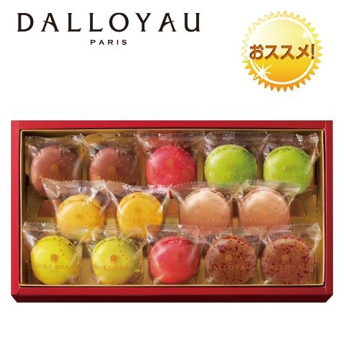 <※お歳暮対象商品>ダロワイヨ 季節のマカロン入り詰合せ