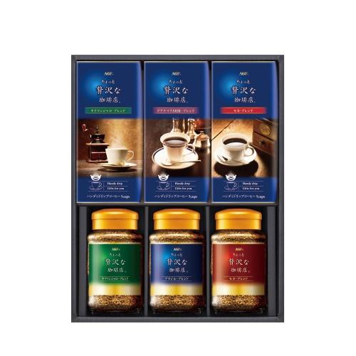 <※お歳暮対象商品>AGF「ちょっと贅沢な珈琲店」ドリップ&インスタントコーヒーギフト