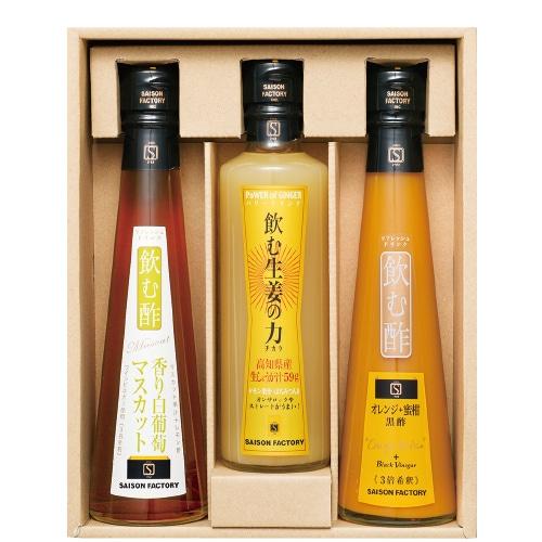 <※お歳暮対象商品>セゾンファクトリー 飲む生姜の力&飲む酢詰合せ30I
