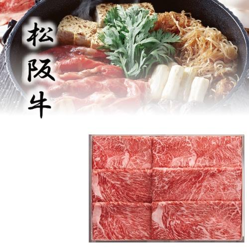 <※お歳暮対象商品>松阪牛すきやき用