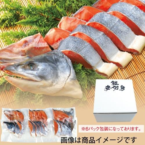 <※お歳暮対象商品>北海道産 新巻鮭姿切身