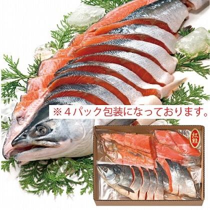 <※お歳暮対象商品>新巻紅鮭