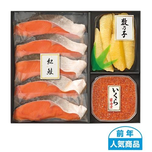 <※お歳暮対象商品>紅鮭・いくら醤油漬・味付け数の子詰合せ