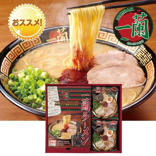 <※お歳暮対象商品>一蘭ラーメン 博多細麺・ちぢれ麺セット