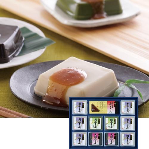 <※お歳暮対象商品>永平寺ごま豆腐