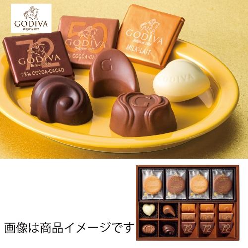 <※お歳暮対象商品>ゴディバ クッキー&チョコレートアソートメント