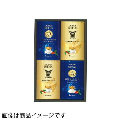 <※お歳暮対象商品>キーコーヒー ドリップオンプレミアムギフト