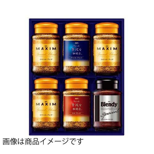 <※お歳暮対象商品>AGF インスタントコーヒーギフト