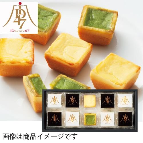 <※お歳暮対象商品>ID47×資生堂パーラー チーズケーキ詰合せ