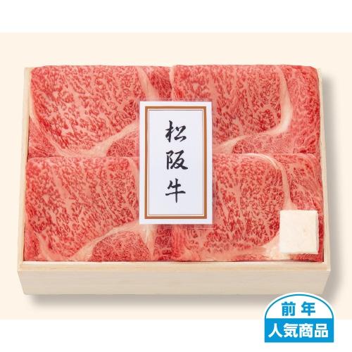 <※お歳暮対象商品>松阪牛 ロース肉すき焼・焼肉用