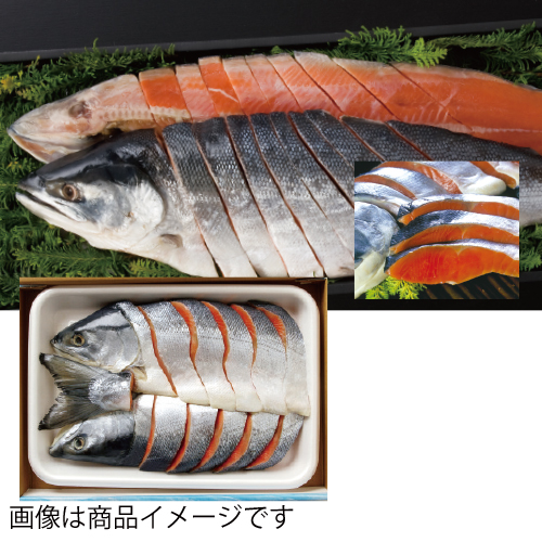 <※お歳暮対象商品>鮭匠ふじい 新巻紅鮭姿切身