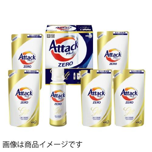 <※お歳暮対象商品>花王 アタックZEROギフト