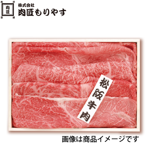 <※お歳暮対象商品>松阪牛すき焼き用