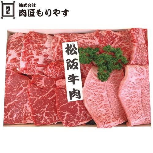 <※お歳暮対象商品>松阪牛焼肉用