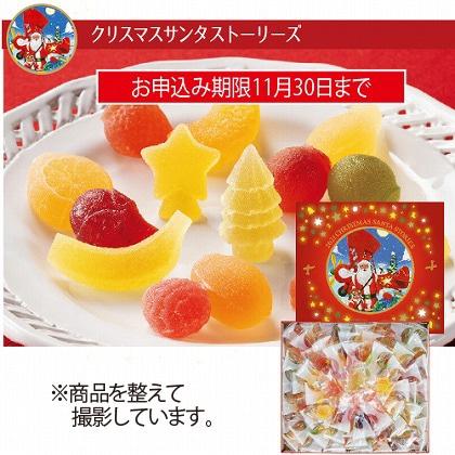 <※お歳暮対象商品>彩果の宝石 バラエティギフト