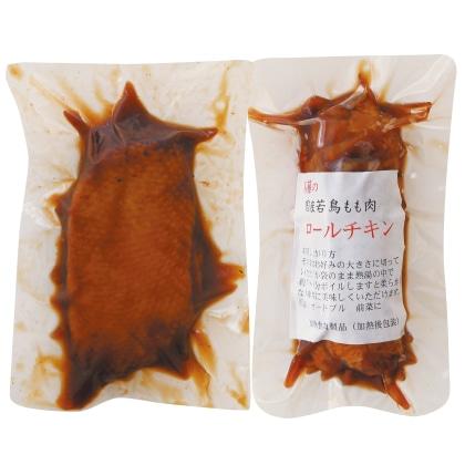 <※お歳暮対象商品>鳥藤の自家製あい鴨ロース焼とロールチキン